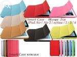 Чехол Smart Case для iPad 2/3/4/Air/Air2/Pro/Mini 2/3/mini 4 (Hi-copy)